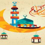 Wallpaper Motif Islamic H-045