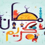 Wallpaper Motif Islamic H-047