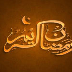 Wallpaper Motif Islamic H-055-[Converted]