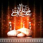 Wallpaper Motif Islamic H-057-[Converted]